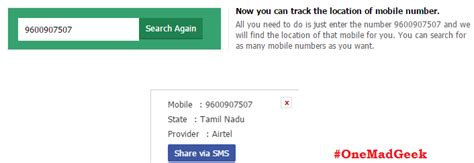 find mobile number details how to find unknown mobile numbers details made easy 6