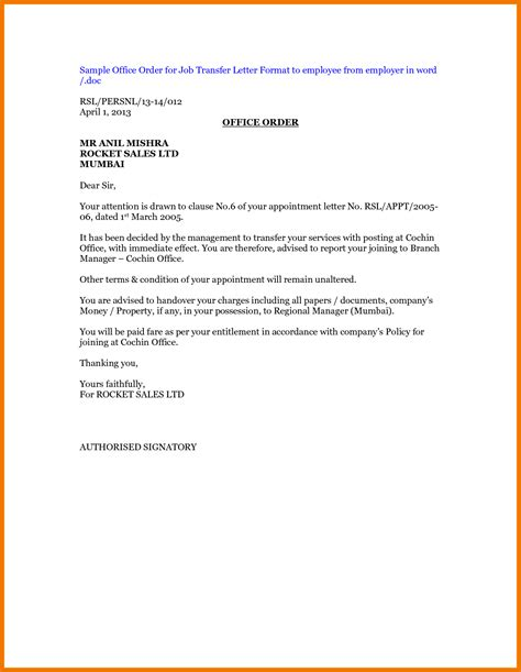 Employee Transfer Letter Uk Letter Of Employment Appointment