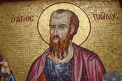 le lettere di san paolo apostolo san paolo da persecutore ad apostolo delle genti le