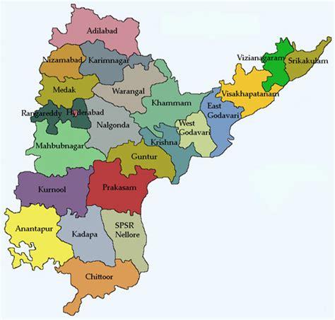 Andhra Pradesh Search Andhra Pradesh State