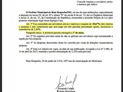 aumento dos servidores da prefeitura do rio de janeiro g1 projeto prev 234 aumento a servidores da prefeitura de