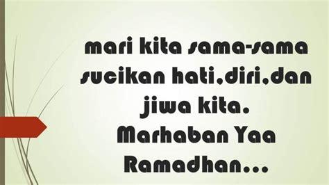ucapan menyambut ramadhan    terbaru