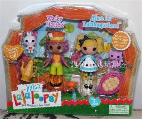 Alis New Packing Original 2016 new 8cm 3 quot lalaloopsy mini dolls 2pack 1set original packaging new year gift free