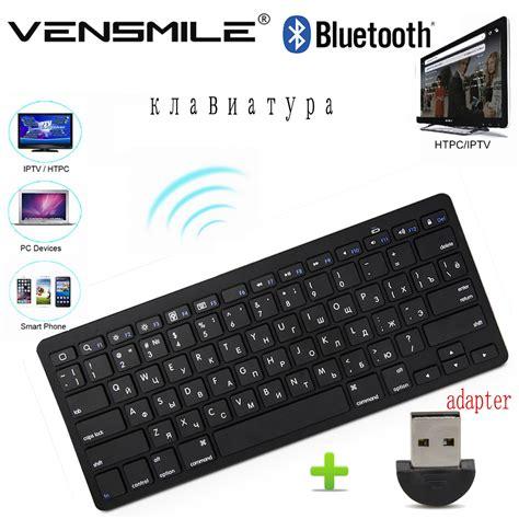 best wireless keyboard for 2016 best russian keyboard bluetooth keyboard
