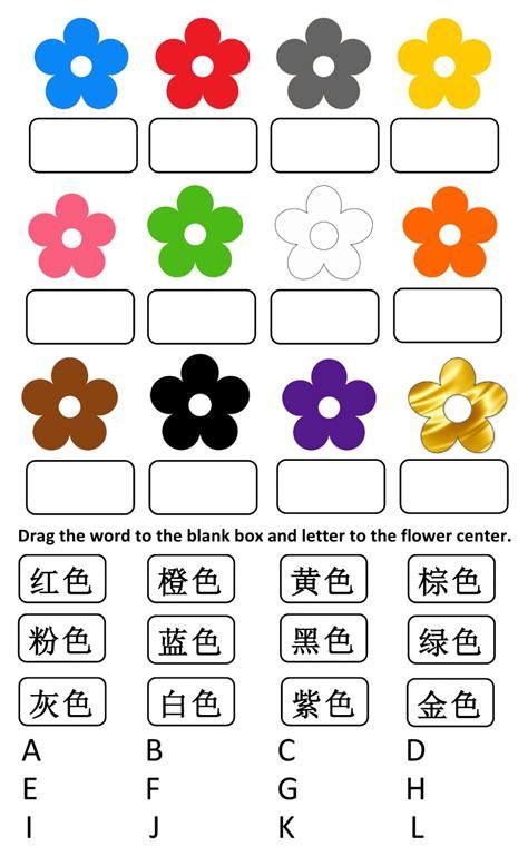 color vocabulary colors vocabulary ficha interactiva