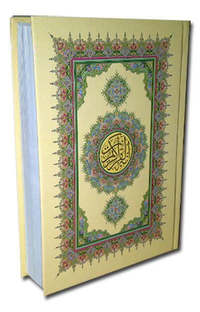 Al Quran Mushaf Mesir Ukuran A6 al quran utsmani hc a6 mesir jual quran murah