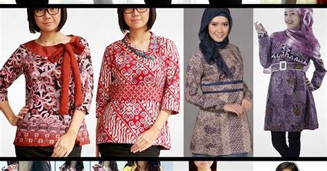 Baju Fashion Ac 286 info baju fashion contoh gambar trend fashion baju batik pria 2014 info koleksi busana muslim