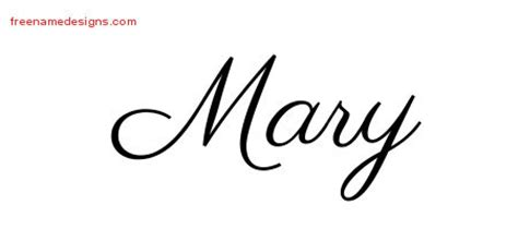 mary archives free name designs