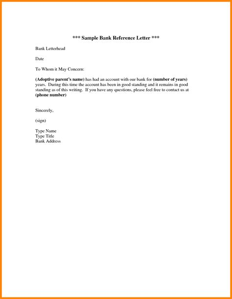personal recommendation letter personal reference letter resumes
