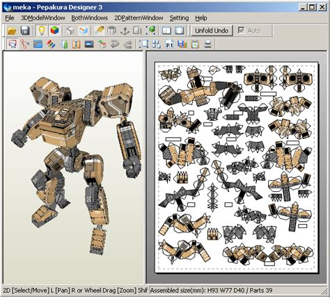 Papercraft Program - meka papercraft from metasequoia paperbotz