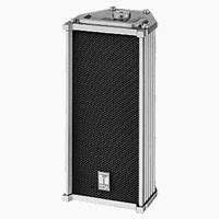 Speaker Toa Indonesia quot peralatan instalasi tata suara toa toa pa column speakers toa indonesia
