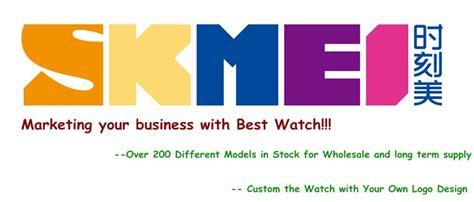 Skmei No 1142 Black Original skmei 1142 boa venda personalizada simples digital preto