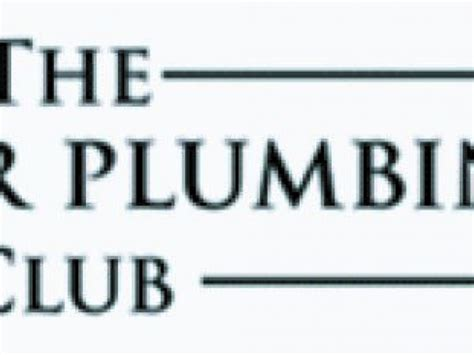 superior plumbing company puts name on turner field club
