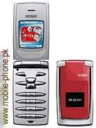 qmobile m550 themes sendo m550 mobile pictures mobile phone pk