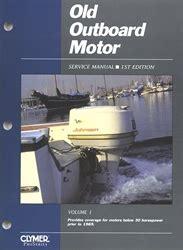 Mercury Outboard Manual Service Amp Repair Manuals