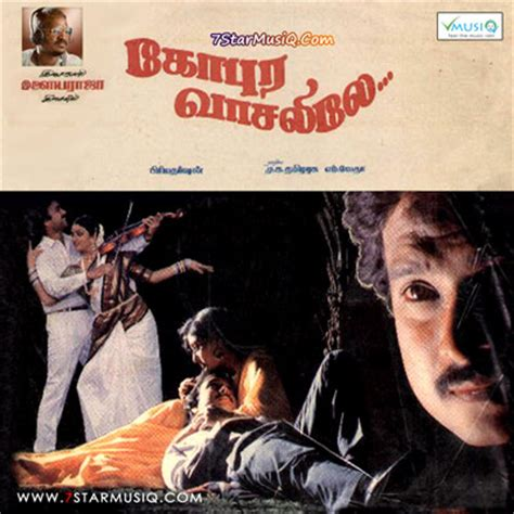 download mp3 back to you 320kbps gopura vasalile 1991 tamil movie cd rip 320kbps mp3