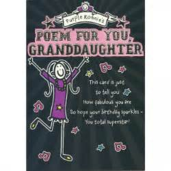 16th birthday quotes for granddaughter quotesgram