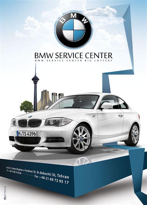 center bmw service bmw service center by mojtaba sharif on deviantart
