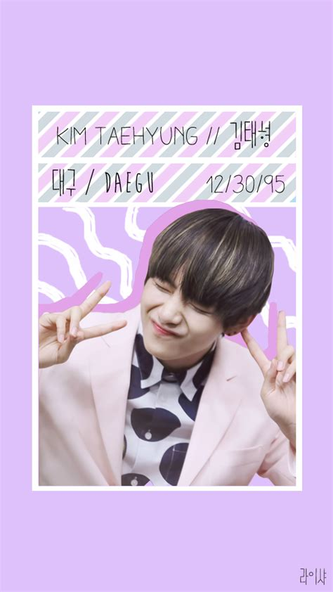 wallpaper bts pastel wallpaper via tumblr image 3072230 by bobbym on favim com