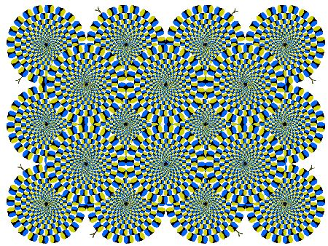 imagenes visuales wikipedia посидим поговорим 187 archive 187 оптические иллюзии