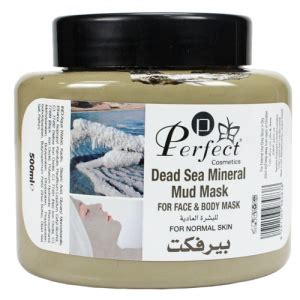 Bioaqua Mineral Mud Mask 120g cosmetics