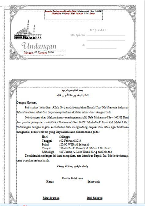 contoh surat undangan maulid 2014 non formal damai7