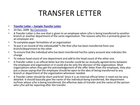Transfer Letter Format From One Place To Another bsnsletters