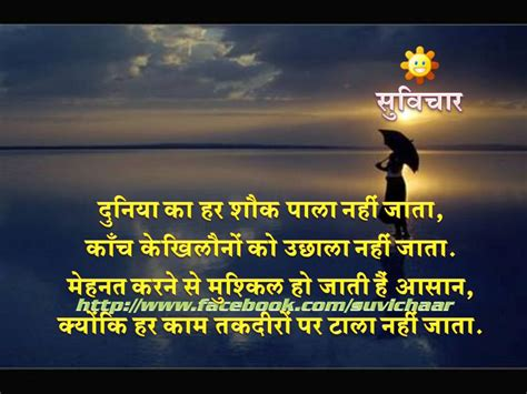 jesus biography in hindi jesus quotes on life in hindi image quotes at hippoquotes com