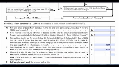irs section 108 schedule se self employment form 1040 tax return