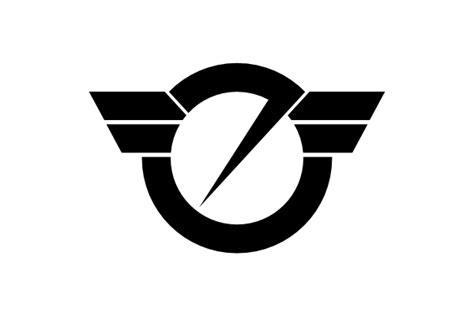logo clipart logo clip at clker vector clip