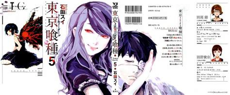 tokyo ghoul vol 5 tokyo ghoul toukyou kushu volume 5 cover tokyo ghoul