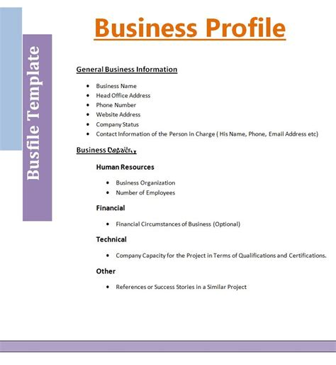 business profile format word templates