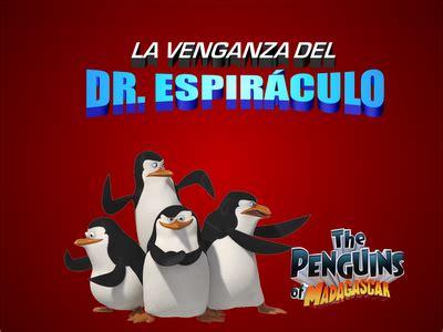 la venganza del profesor 8469833693 nickelodeon 174 el adelanto de la venganza del dr espiraculo