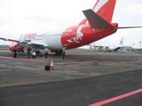airasia incident singapore seletar airport airasia incident aircraft