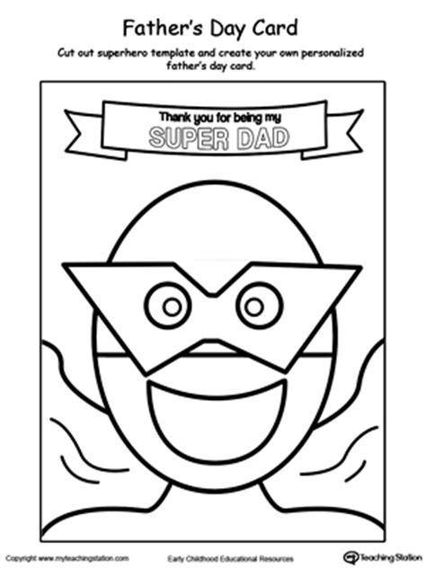 preschool s day card template kindergarten printable worksheets myteachingstation