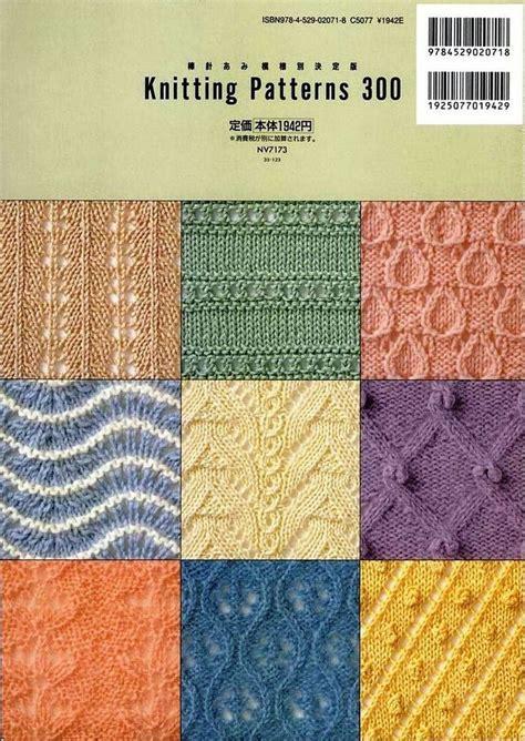 best knitting books 1437 best handwork knitting books magazines images