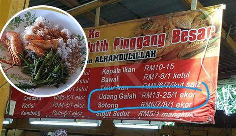 pemilik kedai maklumkan harga sotong udang galah
