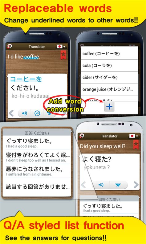 ts player apk ts translator 2 languages android apps on play