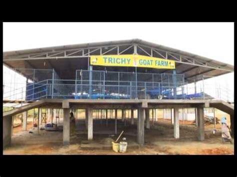 House Design Kerala Youtube Trichy Goat Farm Youtube