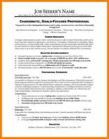 resume sles 2017 sales themes 10 retail resume exles 2017 sephora resume