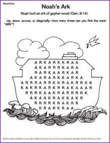 noah ark puzzle kids korner biblewise children ministry ark sunday