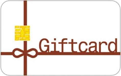 Retail Gift Card Programs - ecommerce merchant account gateway shopping cart and credit card processing