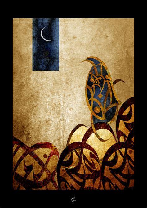 Islamic Artworks 39 weleech showcase of inspiring arabic calligraphy artworks