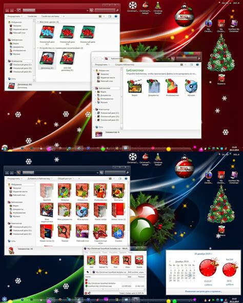 themes windows 10 christmas free christmas icon pack windows 10