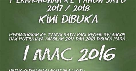 pendaftaran murid tahun 1 di putrajaya pendaftaran murid tahun 1 selangor putrajaya 2017 2018 online