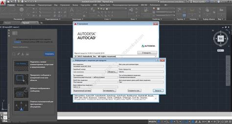autocad portable full version autodesk autocad 2016 x64 portable a2z p30 download full