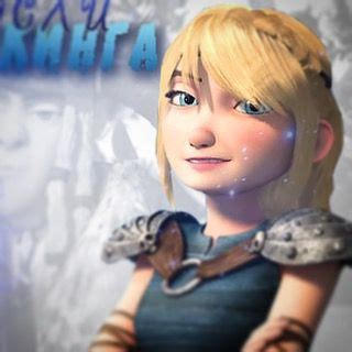 astrid hofferson hairstyling 7 best astrid hofferson images on pinterest hiccup