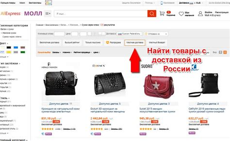 aliexpress live chat mitgutsch aliexpress