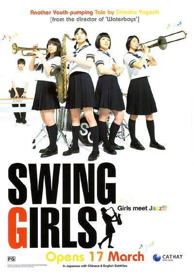 swing girls movie swing girls photos swing girls images ravepad the