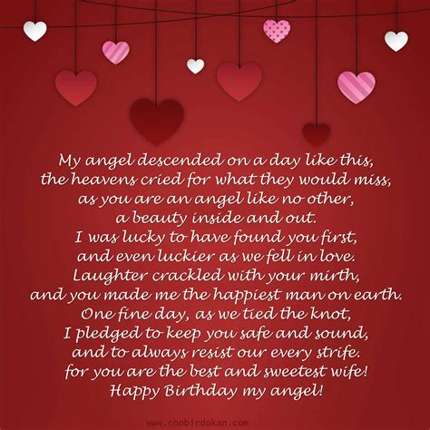 to my poem happy birthday poems for for or